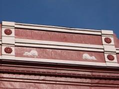 Sweet Springs Missouri Old City Hall detail